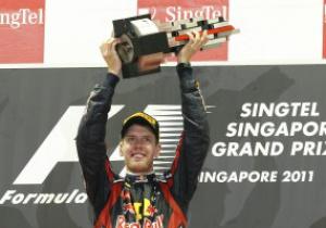 Себастьян Феттель не смог выиграть мировой титул на Гран-при Сингапура