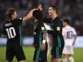 Реал Мадрид – Гремио: прогноз и ставки букмекеров на матч