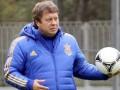 Тренер сборной Украины не хочет раскрывать козыри перед Черногорией