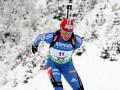 Российская олимпийская чемпионка дисквалифицирована за нарушение антидопинговых правил