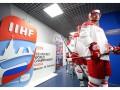 Дания - Латвия: Видео трансляция матча чемпионата мира по хоккею
