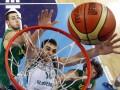 Без альтернативы. Чемпионат Европы по баскетболу в 2015 году пройдет в Украине