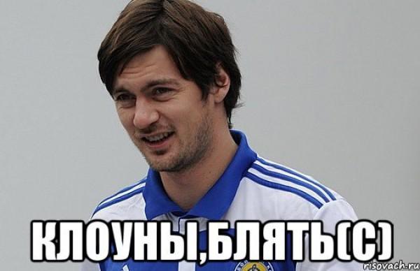 Демотиваторы матча БАТЭ - Шахтер