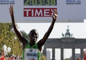 Кенийский бегун побил мировой рекорд в марафоне