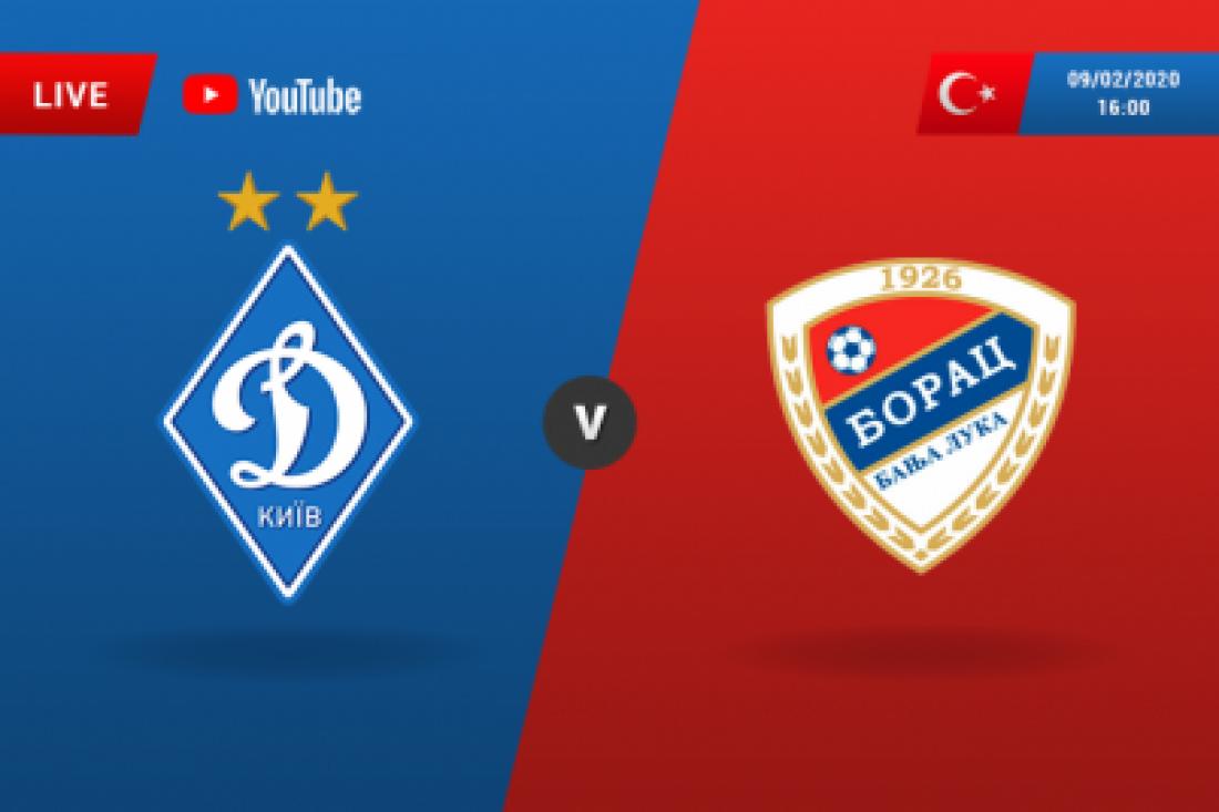 Динамо Киев - Борац: видео онлайн товарищеского матча