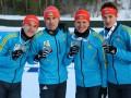 Украина финишировала шестой в мужской эстафете на чемпионате мира