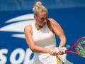 Костюк не смогла пробиться в основную сетку US Open