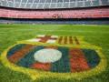 Барселона отказалась продавать имя своего стадиона