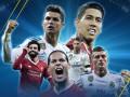 Реал Мадрид – Ливерпуль: прогноз и ставки букмекеров на финал Лиги чемпионов