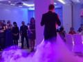 Свадебный танец полузащитника Динамо и его молодой жены