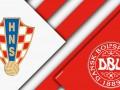 Хорватия – Дания: когда матч и где смотреть