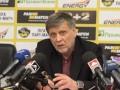 Гендиректор Черноморца сообщил, что нет угрозы срыва матча с Динамо