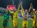Исторический матч: Как Украина добилась ничьи со Словенией