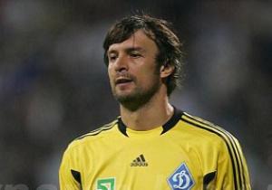 Шовковский провел 300-й сухой матч за карьеру