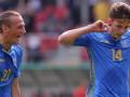 Украина - Италия 0:0 онлайн трансляция полуфинала чемпионата мира U-20