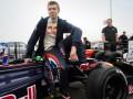 Формула-1: Российский гонщик заменит Феттеля в Red Bull со следующего сезона