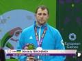 Серебро и три четвертых места: Итоги дня для Украины на Европейских играх