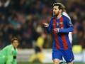 Месси покинет Барселону, если не выполнят его финансовые запросы - источник