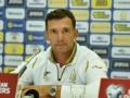 Шевченко: Наша задача - завоевать то место, которое позволит поехать на Евро-2020