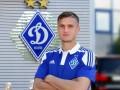 Форвард Шахтера перешел в Динамо: Важные новости, которые ты мог пропустить
