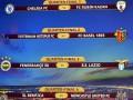 Лига Европы: Результаты всех матчей 1/4 финала
