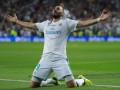 Игрок Реала с кубком Лиги чемпионов встретился с фанатами
