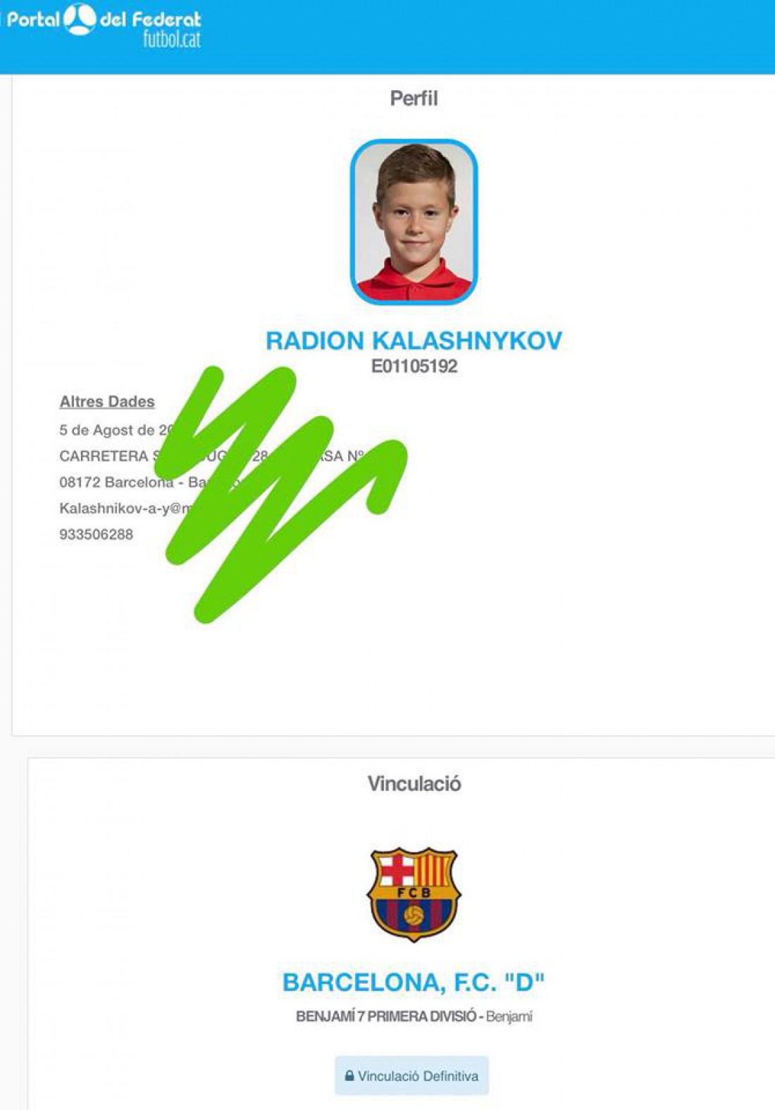 Родион Калашников попал в академию Барселоны