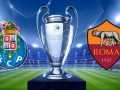 Порту - Рома: онлайн трансляция матча Лиги чемпионов