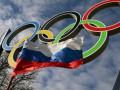 Россия официально допущена на Олимпиаду в Рио