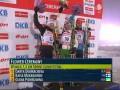 Биатлон: Елена Пидгрушная завоевала бронзовую медаль Кубка мира в спринте