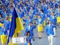 Около 250 спортсменов после Олимпиады-2016 собираются покинуть Украину - Захарова