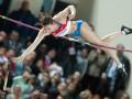 Исинбаева: Когда я прыгаю, это эстетически красивое зрелище