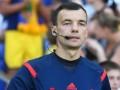 Украинский арбитр назначен на матч Лиги Европы