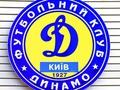 Динамо подозревают в незаконной покупке крымской земли