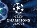 Лига чемпионов 2019: Испания и Азербайджан поспорят за право провести финал