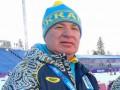 Президент Федерации биатлона Украины удивлен решением Пидгрушной уйти политику