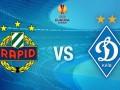 Венский позор. Динамо упускает победу в Лиге Европы