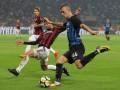 Матч Интер - Милан установил рекорд итальянского футбола