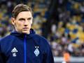 Гармаш: Динамо пора побеждать в Лиге Европы