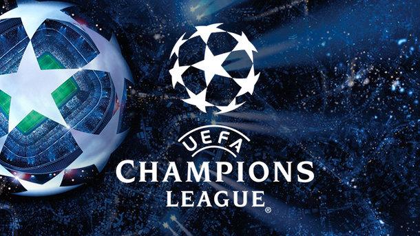 Финал Лиги чемпионов 2019 – 2019 в 2019 году