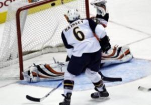 NHL: Атланта спасла матч с Филадельфией