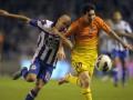 Депортиво - Барселона: 0:4 Трансляция матча чемпионата Испании