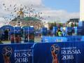 На открытии Парка футбола к ЧМ-2018 в России включили