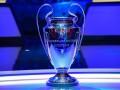 Лига чемпионов: турнирные таблицы