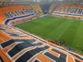 Фанаты растянули баннер площадью 15 тысяч квадратных метров