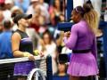Андрееску - Уильямс: видео обзор финального матча US Open-2019