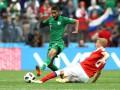 Саудовская Аравия оштрафует игроков сборной за поражение от России