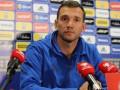 Шевченко обьявил состав сборной Украины на матч отбора к ЧМ-2018