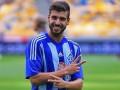 Легионер Динамо получил украинские водительские права (ФОТО)