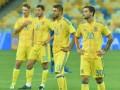 Сборную Украины покинули еще три игрока